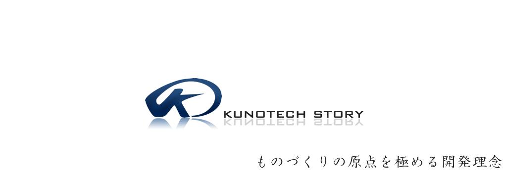 kunotech story